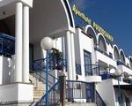 Aparthotel Puerto Carmen, Kanarski otoci - last minute odmor