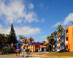 Viva Wyndham V Heavens, Punta Cana - last minute odmor