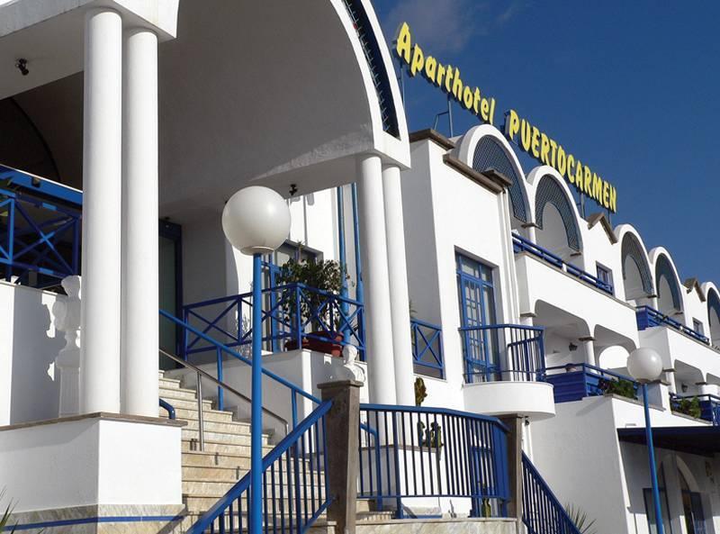 Aparthotel Puerto Carmen, slika 1